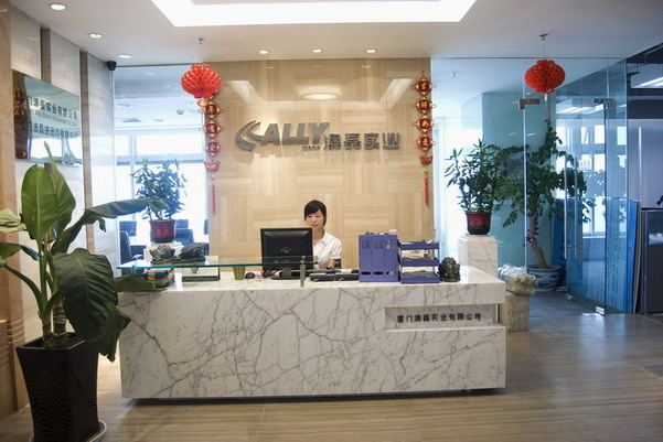 Ally Stone Xiamen Office